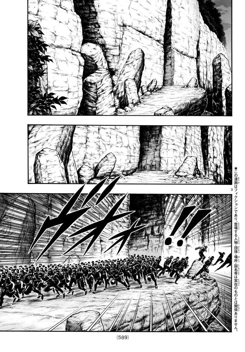 Hoàng Phi Hồng Phần 4 chap 123 Trang 3