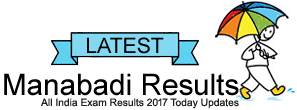 Manabadi | Manabadi Results | Latest Manabadi Results 2017