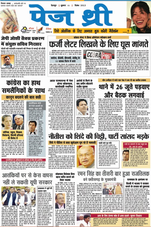 Page Three-13 Dec 2013