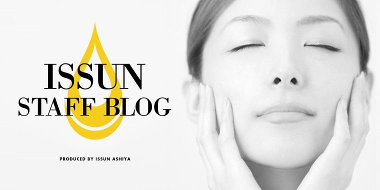 ISSUN大阪スタッフブログ