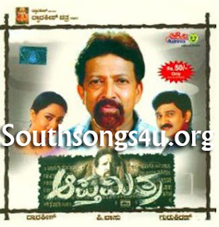 Aptha Mithra kannada movie mp3 songs free download