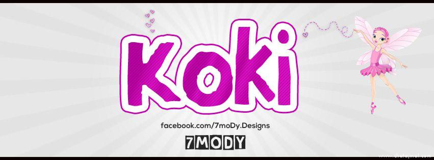 غلاف فيس بوك اسم كوكي , صور اسم كوكي اغلفة للفيس بوك , اجمل خلفيات Koki Name Photo Cover