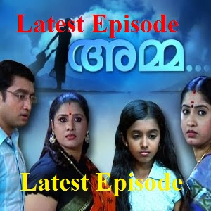 Amma Serial 08/04/2013 Episode | Amma 08 April 2013 | Asianet Serial