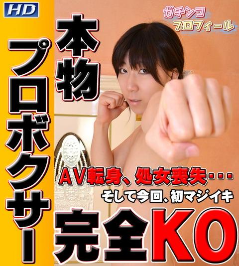 gachi524_main-480 Xjachinco ガチん娘f 2012-09-19 gachi524 ガチンコプロフィール20 後編 AYUMU あゆむ [65P11.1MB] 1501d