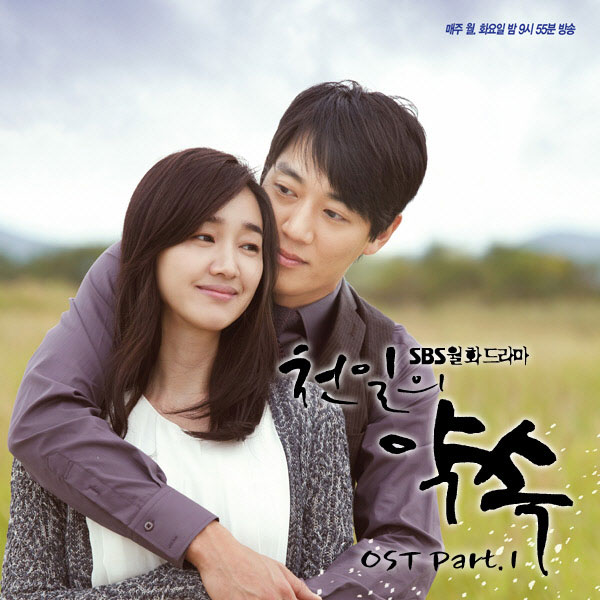 OST MP3 A Thousand Days Promise Soundtrack