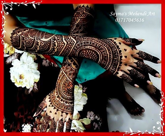 Simple Mehndi Designs 2014 for Womens