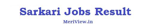 Sarkari Jobs Exam Result Cut off Marks Admit card - MeriView.in