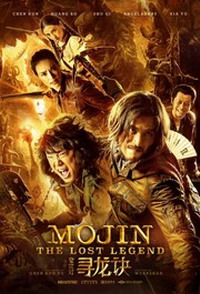 MOJIN - THE LOST LEGEND