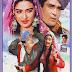 Ehsaan Tera Hoga Mujh Par Karaoke - Junglee - Shammi Kapoor