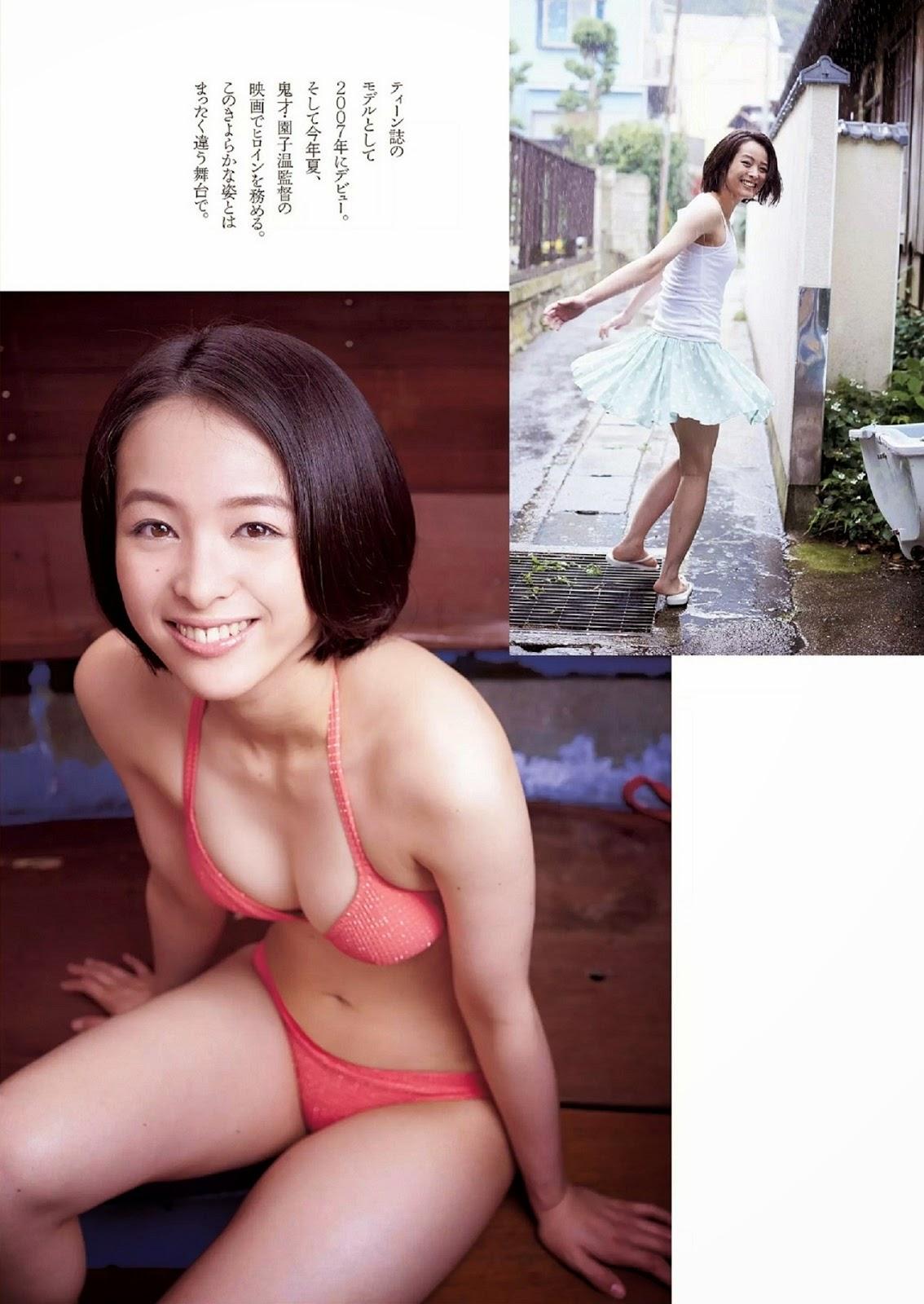 Seino Nana 清野菜名 Weekly Playboy July 2014 Photos 4