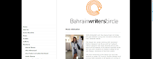 Bahrain Writers Circle