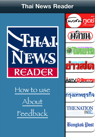 Thai News Reader IPA 1.1 iPhone Apps