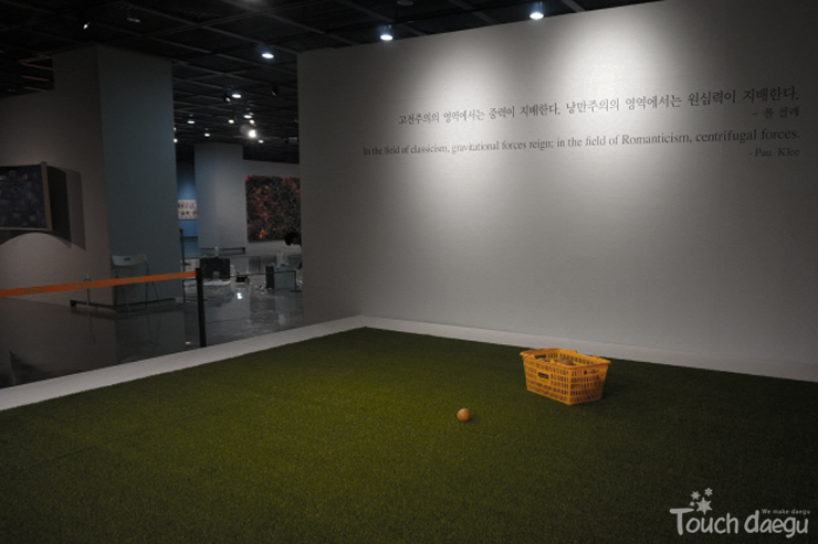 Daegu Art Factory - Super Romantics 4