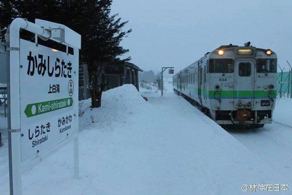 В Японии сохранили железнодорожную станцию ради школьницы