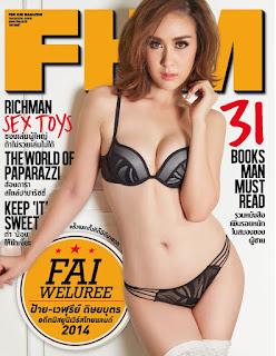 FHM Thailand, September 2015 1.jpg