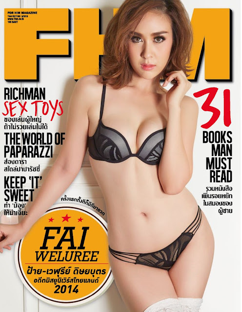 "Miss Universe Thailand @ Weluree ""Fai"" Disayabut - FHM Thailand, September 2015"