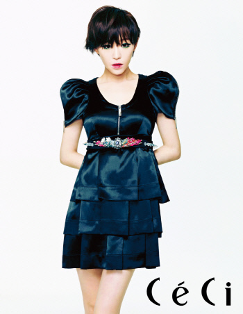 Ga In Sweet For CeCi 02
