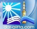 Darul Ifta' Mesir