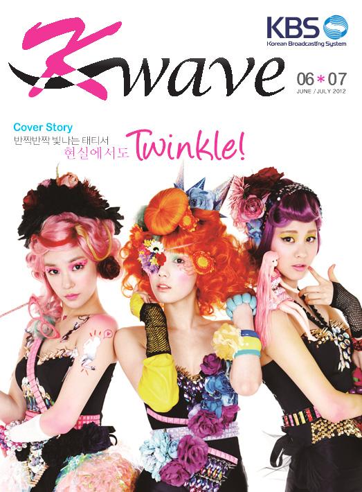 TaeYeon, Tiffany & Seohyun @ K-Wave Magazine Pictures. 120626taetiseokwave