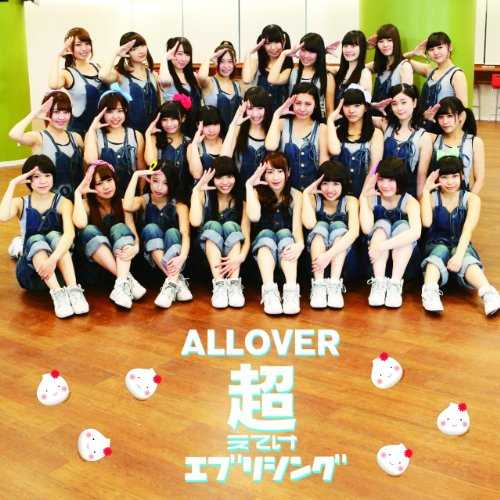 [Single] ALLOVER – 超えてけエブリシング (2015.05.06/MP3/RAR)