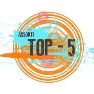 Мой альбом в ТОП 5