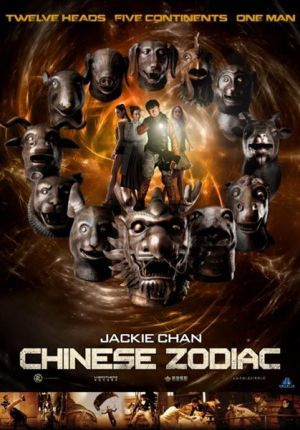 sinopsis film chinese zodiac cz12