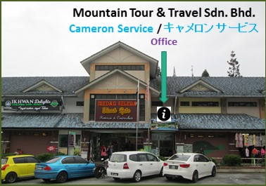 We Are Waiting Here To Welcome You / Contact Us: H/P- 012 5544 645 ( Ms. Rani / Tour Coordinator )
