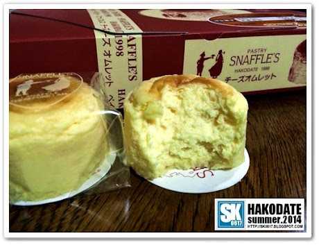 Hakodate Japan - Yummy cheesecake from Pastry Snaffle's Hakodate