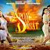 Apoy sa Dagat - March 14, 2013