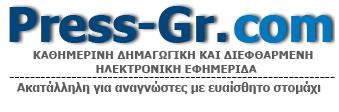 http://www.press-gr.com/