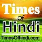 """टाइम्स ऑफ़ हिन्दी TimesofHindi.com """"अब समय हिंदी का है।"""""""