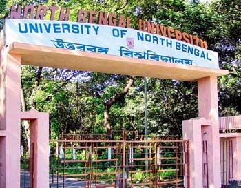 Engineer job recruitment in North Bengal University (NBU)
