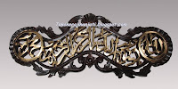 Kaligrafi Assalamualaikum Kayu Jati