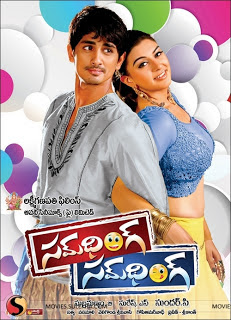 Something Something (2013) - Telugu Movie Full Watch Online