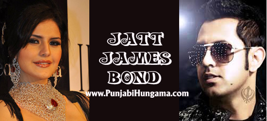 Zarine Khan & Gippy Grewal in Jatt James Bond Punjabi Movie