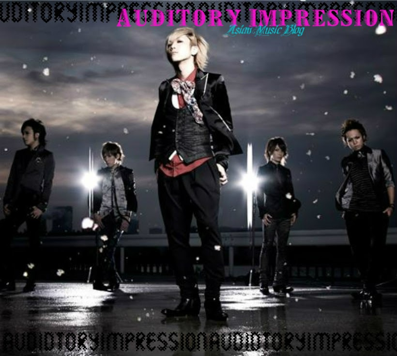 Auditory Impression: Asian Music Blog