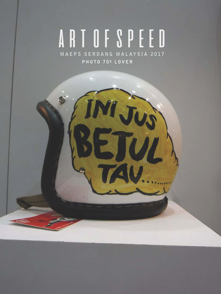 ART OF SPEED 2017