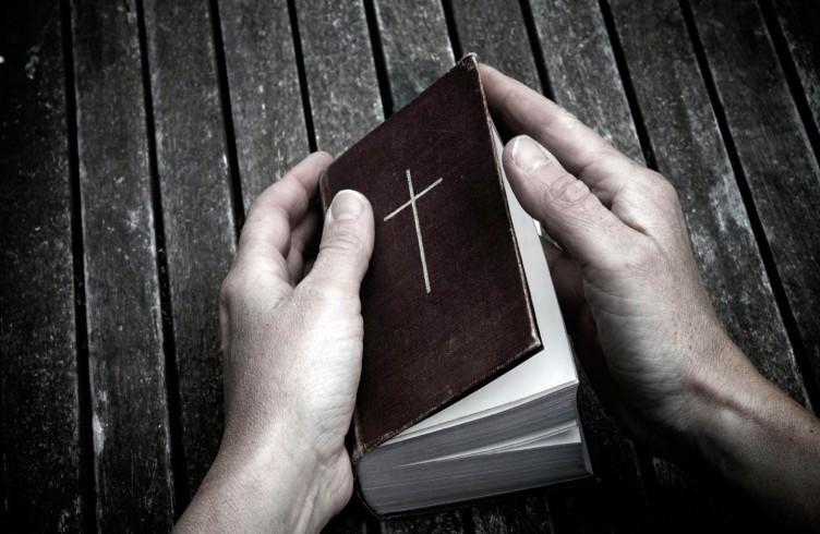 Μελέτη του Ευαγγελίου