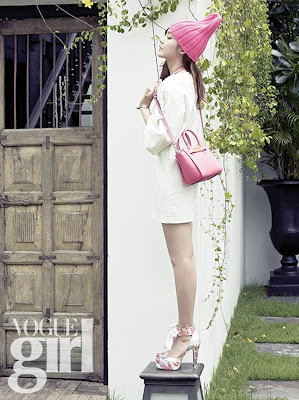 Sung Yuri - Vogue Girl Magazine August Issue 2013