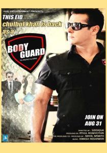 Bodyguard wallpapers