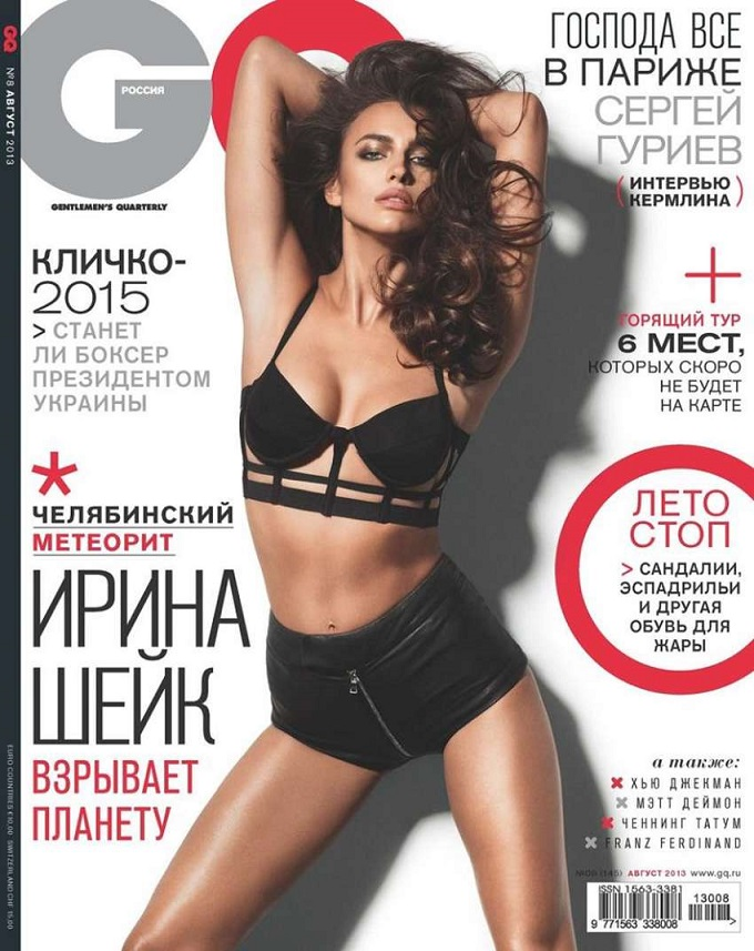 Irina Shayk wears bondage inspired bralet and hotpants on the cover of GQ Russia August 2013