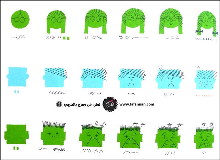 رسم  وجوه للأطفال بطريقة سهلة خطوط وأشكال هندسية تفنن Tafannan نشاطات فنية how to draw faces