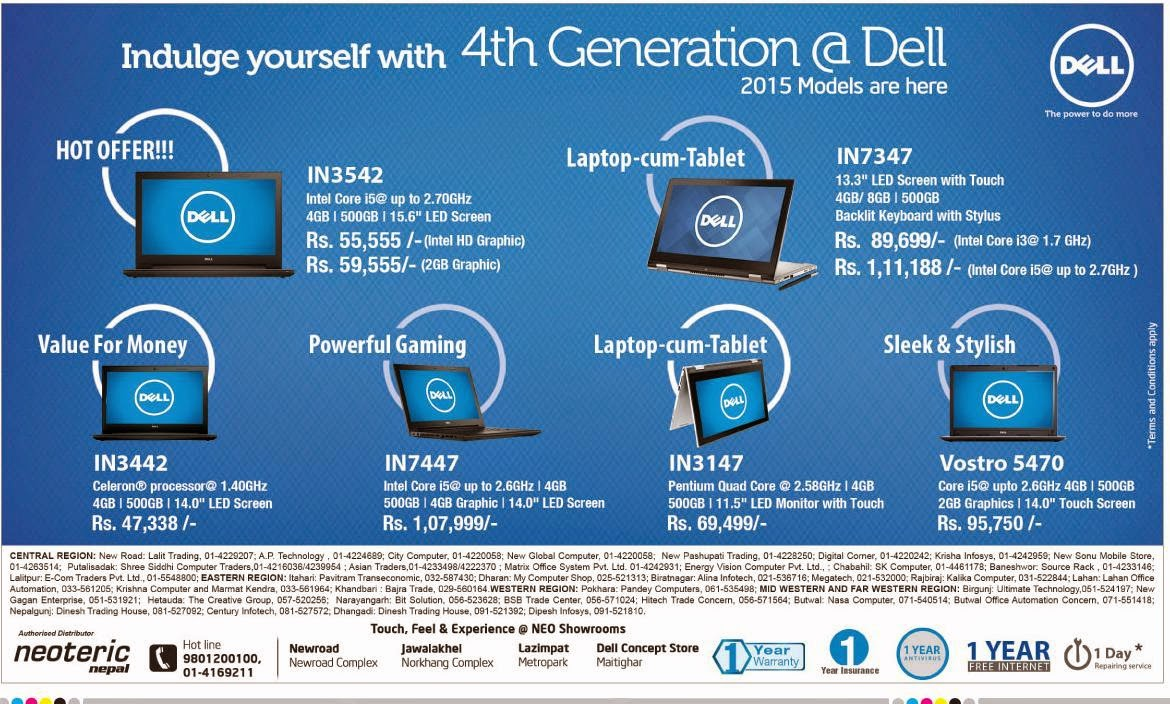 latest-dell-laptop-price-nepal