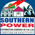 TSSPDCL Recruitment 2015 - 201 Assistant Engineer Posts at tssouthernpower.com