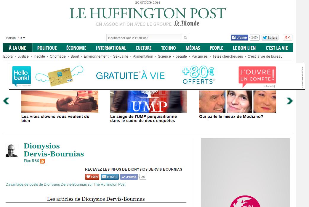La page de Dionysios sur le site du Huffington Post