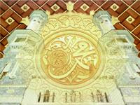 Ketika Nabi Muhammad Menghidupkan Anak Pasangan Yahudi