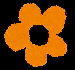 小さな花のイラスト「オレンジ」