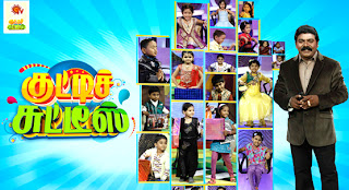 Kutty Chutties Promo