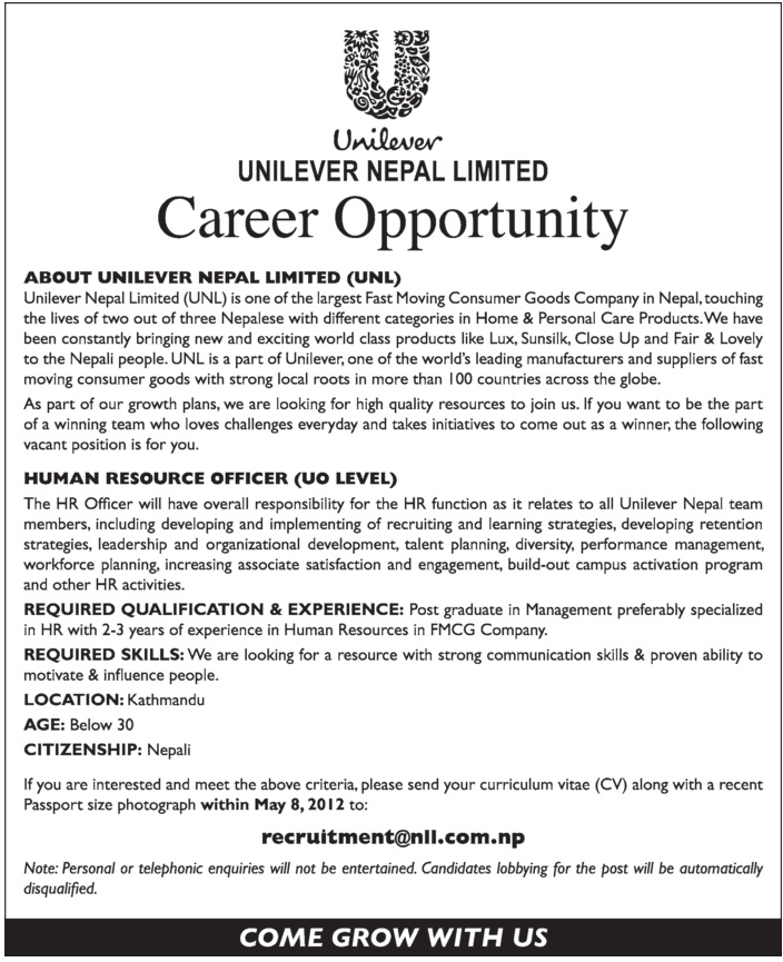 Career Opportunity in Unilever Nepal Limited | Jobs in Nepal