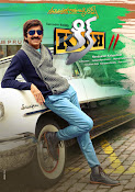Kick 2 audio wallpaper-thumbnail-9